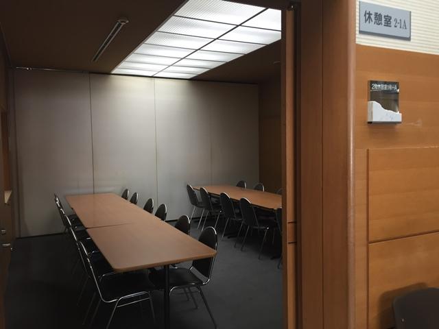 01横浜市 横浜市南部斎場 火葬のみお別れ 施行例