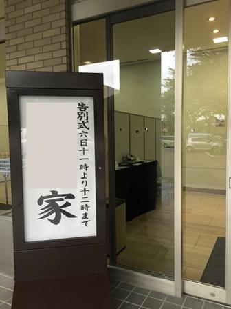 08-horinouchi-b-f-02