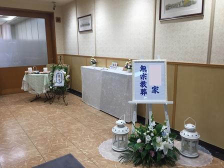 多磨葬祭場 行華殿 【無宗教(家族葬)1日葬】施行例 No.2