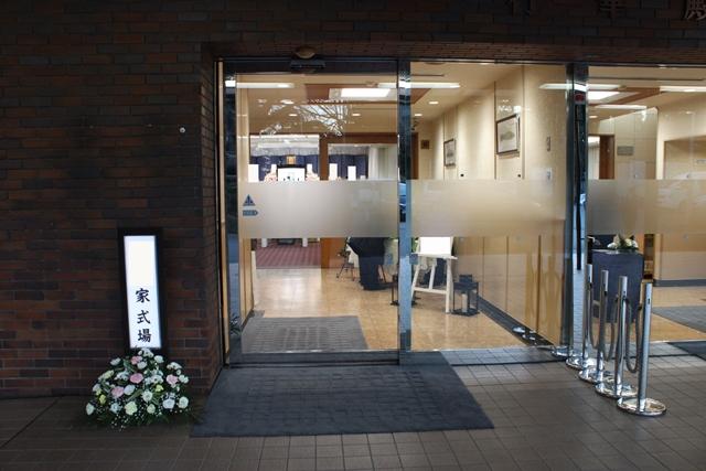 26-行華殿 【仏式 家族葬】施行例