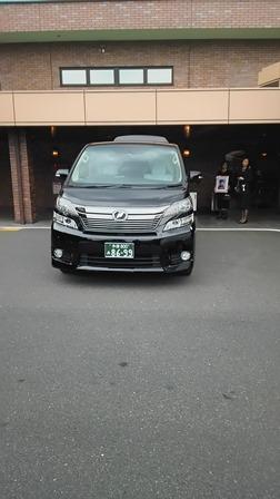 大正寺斎場 【無宗教 1日葬】 施行例